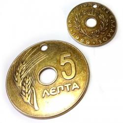 "Pendentif Monnaie ""5"" en Métal/Zamak, 95mm"