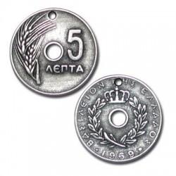 """Ζάμακ Χυτό Μοτίφ Παλιό Ελληνικό Νόμισμα """"5 Λεπτά"""" 18mm"""
