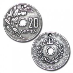 Monnaie grecque ancienne '20 Lepta' en Métal/Zamac, 22mm