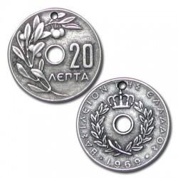 """Ζάμακ Χυτό Μοτίφ Παλιό Ελληνικό Νόμισμα """"20 Λεπτά"""" 22mm"""