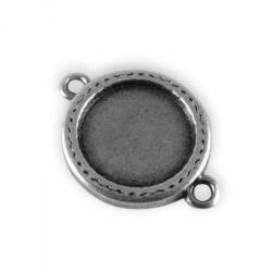Μεταλλικό Ζάμακ Χυτό Στοιχείο Στρογγυλό Βάση 23mm (εσωτ.διάμετρος 18mm) για Μακραμέ