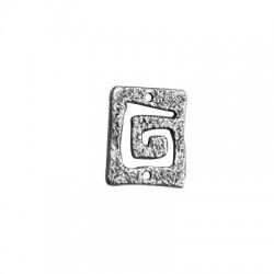 Μεταλλικό Ζάμακ Χυτό Τετράγωνο Μαίανδρος για Μακραμέ 23x19mm