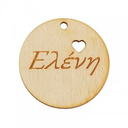 "Wooden Pendant Round Hear ""Ελένη"" 45mmt"