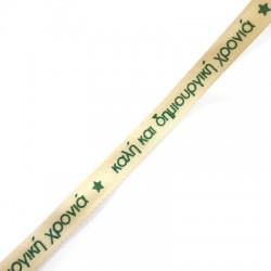 Ribbon Cotton 15mm (~20mtrs/spool)