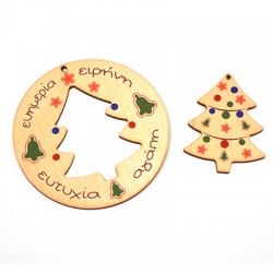 Wooden Lucky Pendant Round Tree 90mm & 46x60mm (2 pieces set)