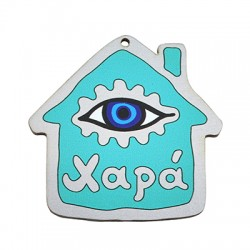 Wooden Lucky Pendant House w/ Evil Eye & Wishes 64x63mm