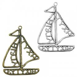 "Zamak Lucky Pendant Ship ""ΕΥΤΥΧΙΑ"" 49x64mm"