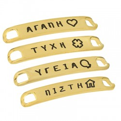 Stainless Steel 304 Lucky Tag Wishes 30x5mm