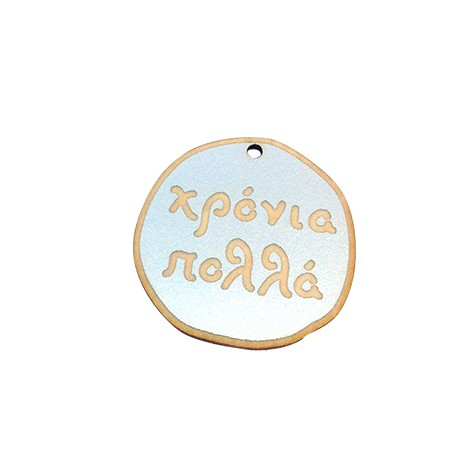 Wooden Pendant Irregular Round with Wishes 50mm