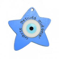 """Wooden Pendant Star Plexi Acrylic Eye """"κάντε θετικές σκέψεις"""" 67x70mm"""