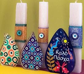 Componentes para Pascua