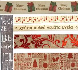 Christmas Ribbons 2022