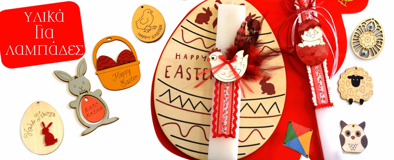 Happy Easter | New Easter Collection